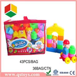 BUILDING BLOCK 43PCS in PVC HAND BAG