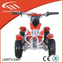 High-quality atv quad for sale, gas four wheelers for kids