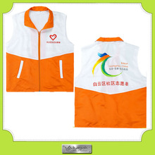 Custom Mens Promotional Printed or Embroidery sleeveless Jacket Vest