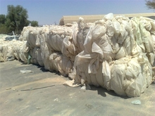 Sell Agriculture LDPE film scrap
