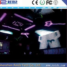 Reidz new visual effect disco bar night club