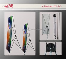 JIS2-5 Portable display stand 60*160 cm Alumnium X stand adverting x banner stand