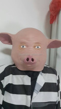 high quality party supplier factory customize pig head mask, halloween mask of animal