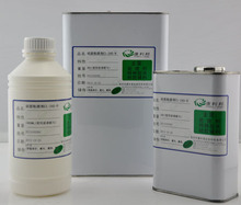 acetic spray glue silicon