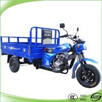 Cheapest 3 wheeler super cargo trike for sale