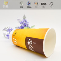 Modern paper cups microwave safe