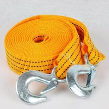 30T 5M Double ply Nylon towing strap with eye hook for minivan