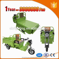 48v dc motor auto rickshaw newly designed tricycle