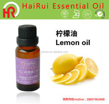 Cold Pressed Lemon Oil