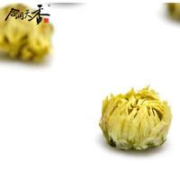 Yellow chrysanthemum small bud tea keep fit