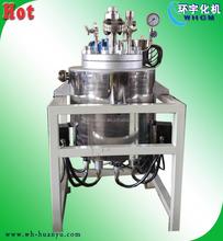 Hydrogenation reactor batch reactor for hydrogenating palm oil