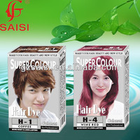 SAISI safe formula new plant brazilian hair color dye