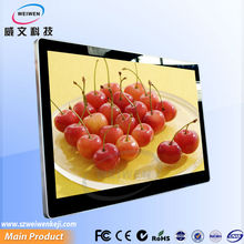 Customized wireless floor stand lcd advertising screen LG Samsung display