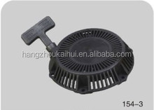 Manufacturer high quality hole sale 154F GX120 gasoline engine parts recoil starter for generator