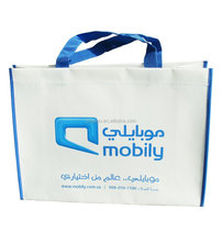 Non-Woven Insulated Custom Shopper Tote Bags , non woven grocery tote bag