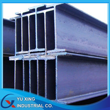 Q235 SS400 hot rolled universal structure steel H beam