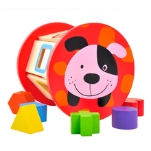 Children Intelligence Toy Wooden CageToy Dog Type Math Geomitric Happy Learning Toy for Kids