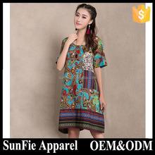 new models style short sleeve sarees blouse stitching