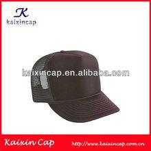NEW DARK BROWN MESH BACK TRUCKER CAP