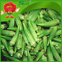 Vegetable Products Whole Frozen Okra