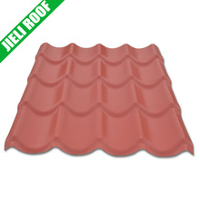 price of heat proof corrugated pvc material roof sheet