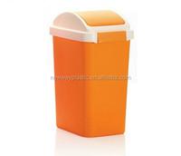 4L New design hige quality mini desktop trash can