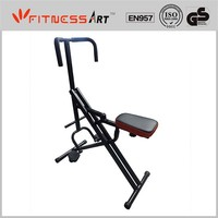 Fitness Horse Riding Machine as Seen on TV HR8001-2