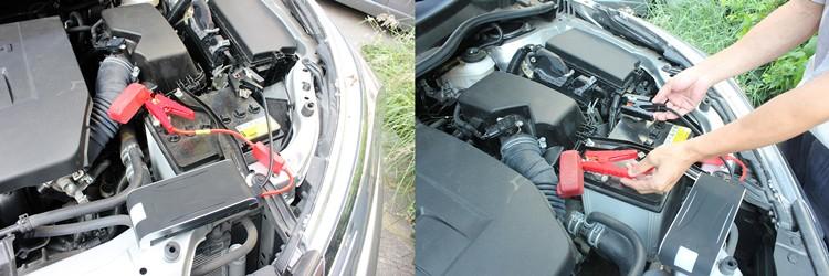 12 Volt Auto multi-função Portátil Mini-Carro de Emergência Bateria Power Bank Ir para Iniciantes Para Começar A Saltar 12v 5000cc Carro