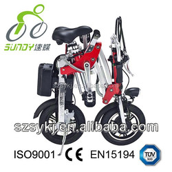 2015 new style CE approved 12 inch 250w sport fold pocket bike for adults