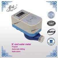 wireless remote control prepaid water meter for Water equipment,auto-control water system,home water meter