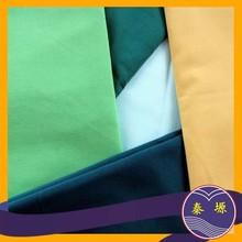 "High quality 100% polyester fabric 110X76 63"" textile fabric denim pocket lining"