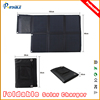 Portable Waterproof portable solar bag 60W for Laptop 18V/3.33A