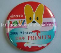 lovely badge button