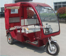 three wheels electric vehicle with passenger seat