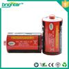 Top sale Factory Price zinc carbon d um-1 1.5v battery