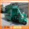 Hot Good New Popular electric tricycle china,gasoline(petrol) tricycle for adults,garbage tricycle