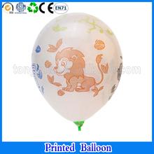 walking animal balloons animal printed balloon