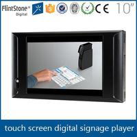 flintstone 10 inch small touch screen TV monitor/ multi touch screen media computer/ Advertisement touch screen display