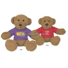 Animal plush toys wholesale ,super soft and safe plush bear with T shirt
