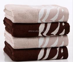 Leopard Print Bamboo Fiber Towel