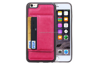 2015 Stylish Slim Leather PU Cover Retro Credit Card Holder Case for iphone 6s case china wholesale