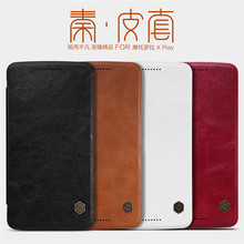 For MOTO X Play Case,Nillkin[Flip Up] Qin Series Case Natural Ultra Thin Leather Wallet Case For MOTO X Play