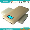 PB09D factory price Emergency Battery Charger Portable Power Bank