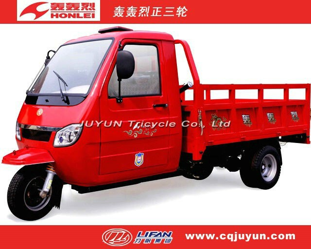 2015 Three Wheele motorcycle made in China/Cabin Tricycle with Simple Shed HL250ZH-B1