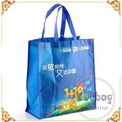 fresh design wine package non woven bag