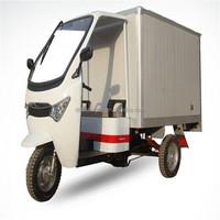 bajaj auto rickshaw price; cargo tricycle in Philippines;electric tuk tuk China