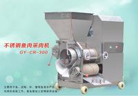 lowest price Chicken Deboning Machine Bone and chicken meat separator made in China