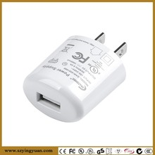 white color 5v 1a usb Wall Charger for Cell phone power adapter