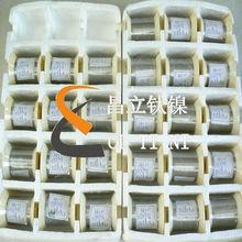 high quality titanium fishing line
