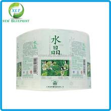 Fancy design adhesive laminated BOPP/PP/PE cosmetic sticker label, roll custom bottle label for cosmetics